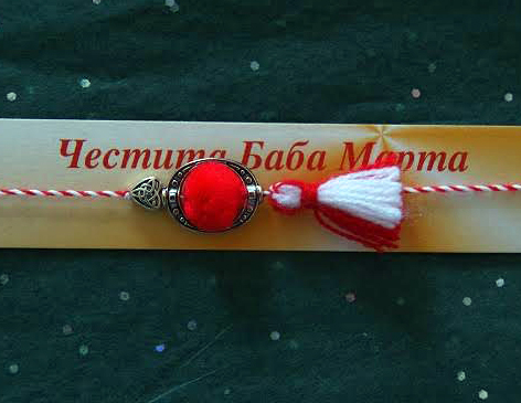bracelet martenitsa pompom arrow
