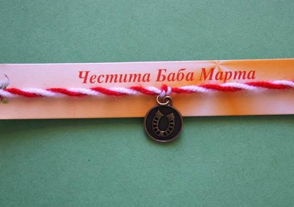 martenitsa bracelet with lucky charm horseshoe