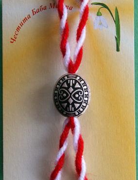Martenitsa Bracelet: Enigma