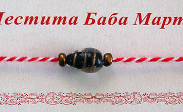 Martenitsa Bracelet with Glass Bead
