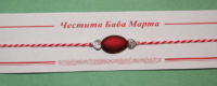 Martenitsa Bracelet: Ruby Red