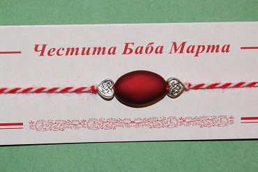 Martenitsa Bracelet: Ruby Red