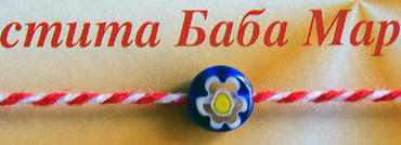 Martenitsa Bracelet: Blue Enchanter