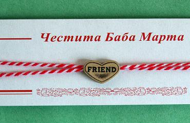 Martenitsa Bracelet: Friend