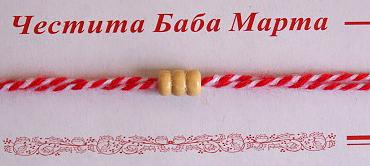 Martenitsa Bracelet: Rings