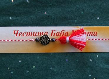 Bulgarian martenitsa bracelet