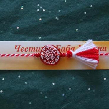 Bulgarian martenitsa bracelet-