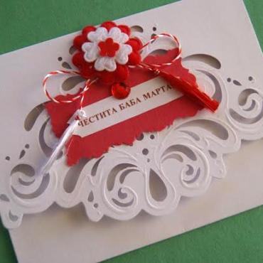 Happy Baba Marta card