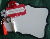 Baba Marta card with horseshoe
