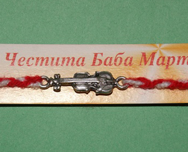 martenitsa bracelet with violin